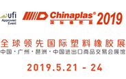 May 21, 2019 - Dongguan Jinzhen Plastic Co., Ltd. participated in the 33rd China International Plastics and Rubber Industry Exhibition